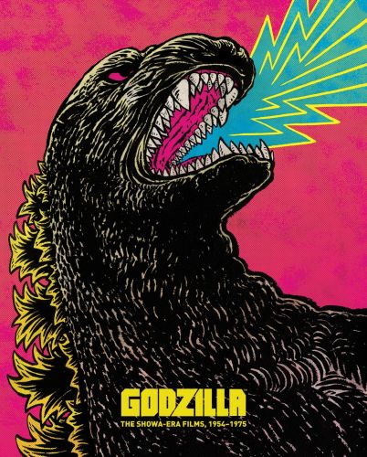 Godzilla - Showa-Era Films