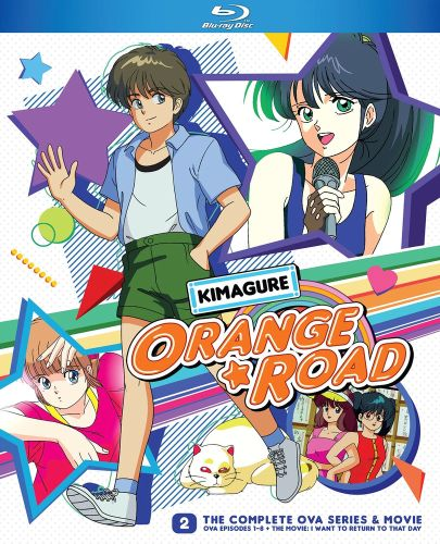 Kimagure Orange Road: Complete OVA Series & Movie